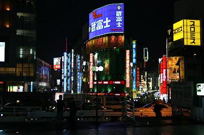 Night lights in Shinjuku, Tokyo, Japan