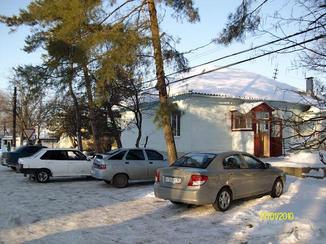 село Самарское