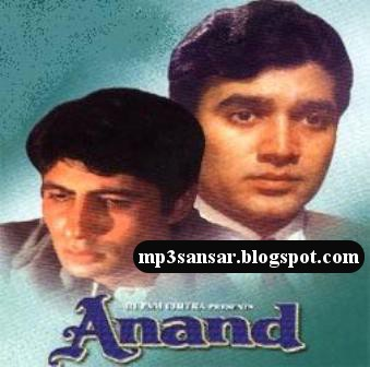 [Anand+(1971)+MP3+Songs+Download.jpg]