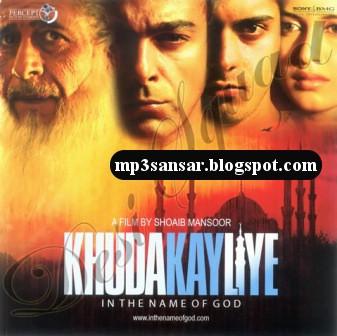 [Khuda+Kay+Liye+(2007)++MP3+Songs+Download.jpg]