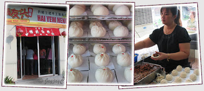 Hai Yew Heng at Tanjung Sepat, producing and selling steamed Chinese buns or 'pau'