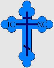 Θέλουν να καταργήσουν τους σταυρούς!
