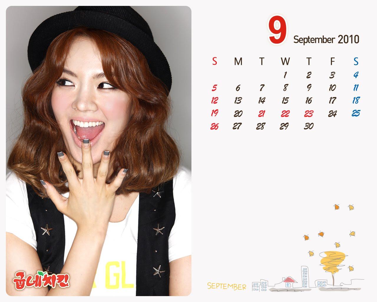 [PICS] Hyoyeon Wallpaper Collection  100831+HyoyeonGoobne