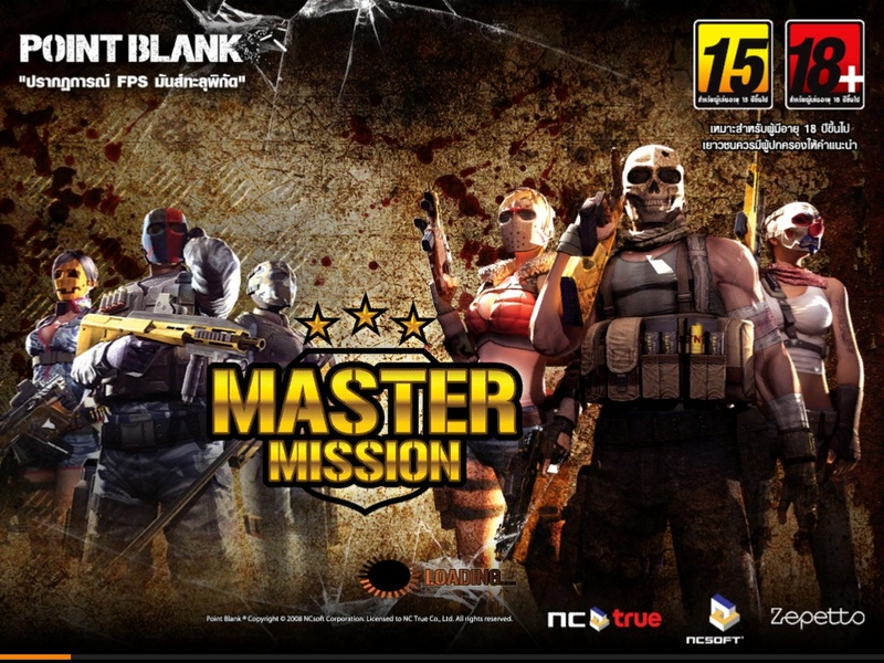 Features Cheat Point Blank 2 Agustus 2011 :