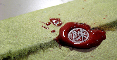 A chinese wax seal, borrowed with thanks from http://sealingwaxes.blogspot.com