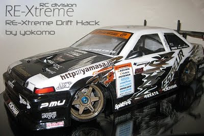 RE-Xtreme RC: RE-Xtreme Drift