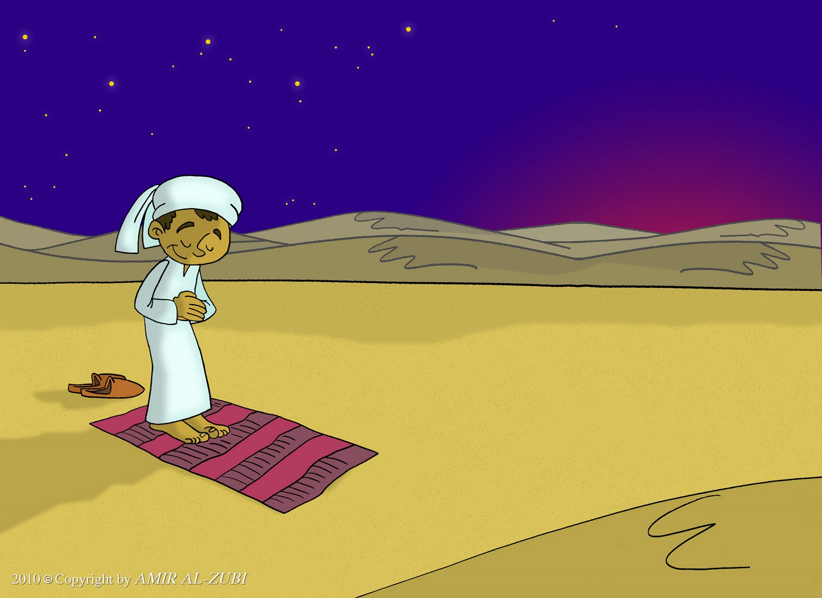 muslim cartoon wallpaper - photo #27