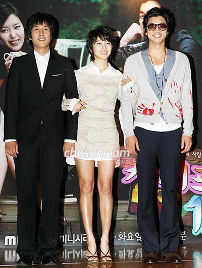 Yoon Eun Hye - Images