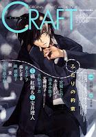 Taiyou Tosho Craft+3