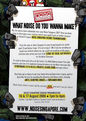 Noise Singapore 2008!