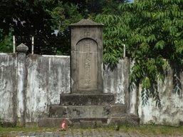 Peninggalan Sejarah Kota Tarakan Borneo - Ardiz Tarakan Borneo