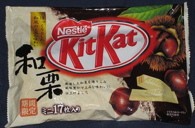 Kit Kat Variety From Around The World Seen On  www.coolpicturegallery.net