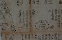 """Haejwa Jeondo"" (海左全圖) - mid 1800s"