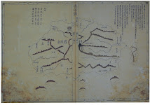 """Cheonggudo"" (靑邱圖) Atlas (1860 - 1872)"