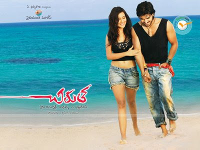 chirutha-ram charan