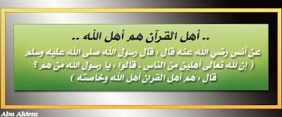 """المكتبة القرآنية الحصرية:ختمات,تجويد,تحفيظ,مصاحف معلمة,تفاسير,احكام واعجازعلمى ط§ظ‡ظ""""-ط§ظ""""ظ""""ظ'ط±ط¢ظ†-ظ‡ظ…-ط£ظ‡ظ""""-ط§ظ""""ظ""""ظ‡.jpg"""