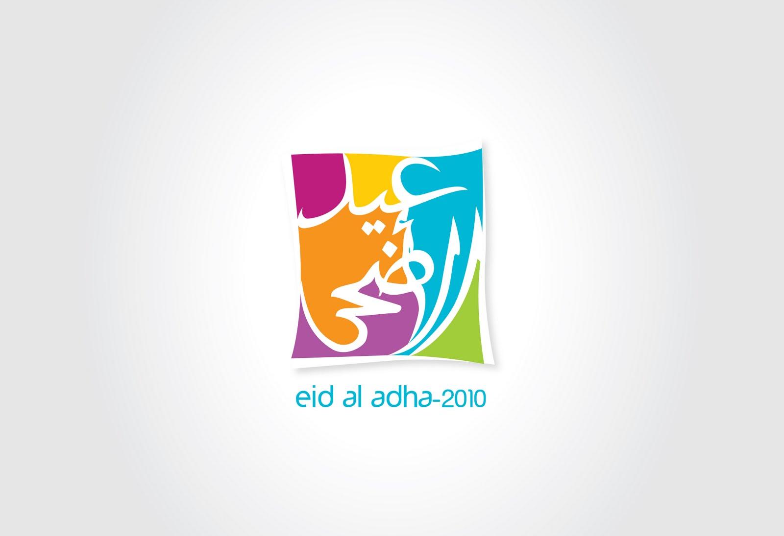 eid-al-adha  2010
