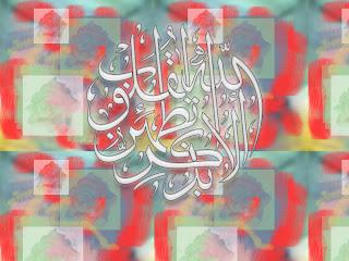 Islamic Wallpaper 1024x768 خلفيات اسلامية