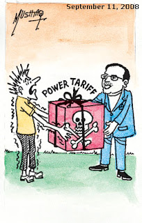 dawn newspaper cartoon pakistan