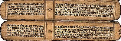 Hindu_Meaning_Of_Life29.jpg
