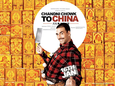 Chandni Chowk To China Akshay Kumar Wallpapers Pics Photos