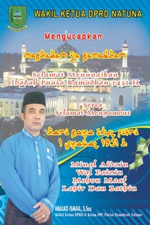 coretan kemarin: Baliho Ramadhan & Idul Fitri 1431 H