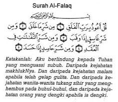 Surah Al-Falaq