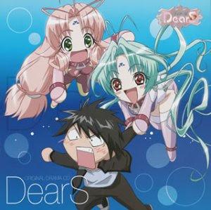 Dears (Mega) DEARS