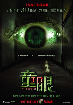 Child's Eye 3D