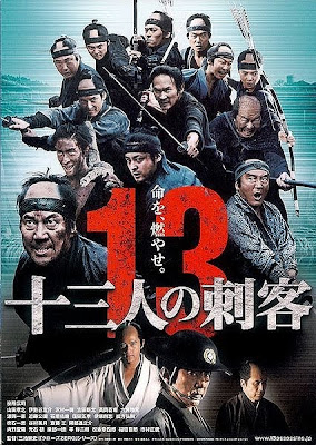 Poster 13 Assassins