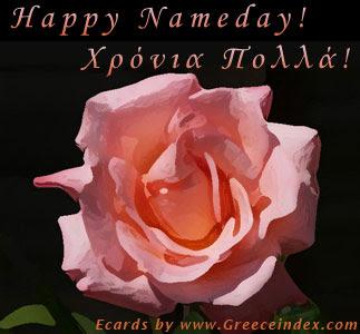 Χρόνια πολλά στις Ειρηνούλες Happynameday_pinkrose