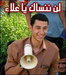 اللهم ارحم  اخي علاء رحمة واسعة