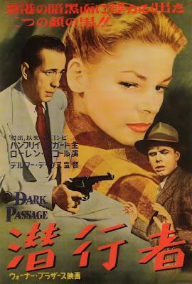 Dark Passage Movie Lolita's Classics: 100...