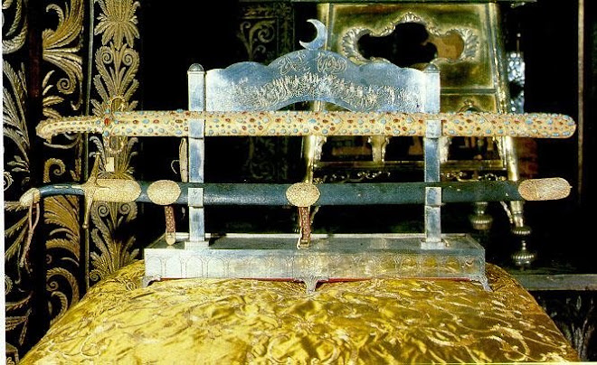 Swords Of Prophet Mohammad S.A.W.