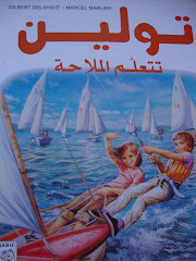 قصص عذبة اللُّغة للأطفال