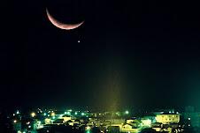 Ponta Grossa, à noite. Uma beleza.