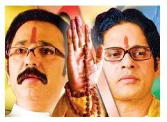Zenda----Garva aahe me marathi aslyacha Zenda