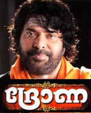 Dhrona 2010 movie