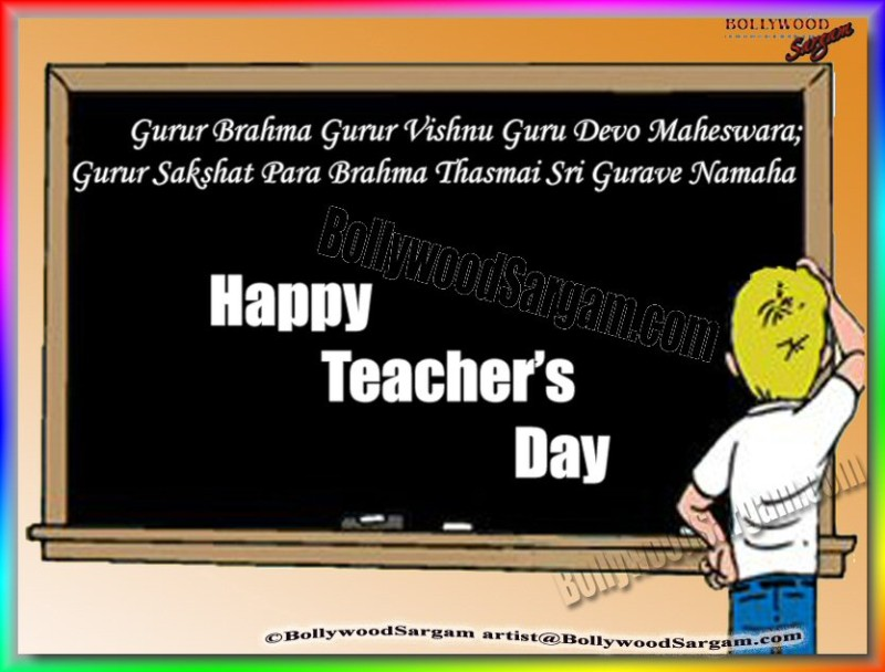 loves to teach that is why his Birthday is celebrated as Teachers Day.