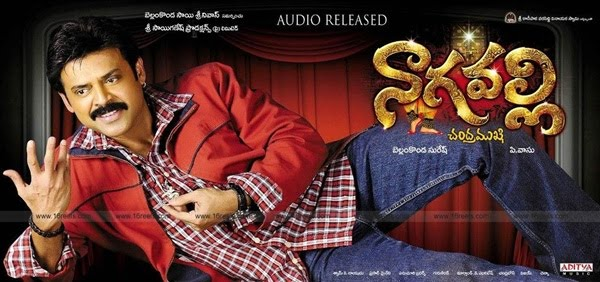 sos telugu songs