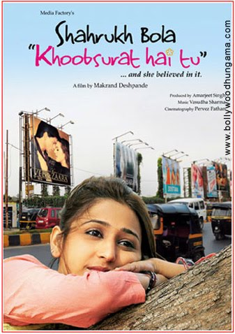 Khoobsurat full movie hindi free download