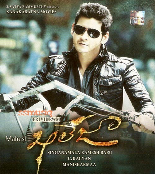 Khaleja (2010) Worldfree4u - 160MB HDTV Hindi Dubbed – HEVC Mobile