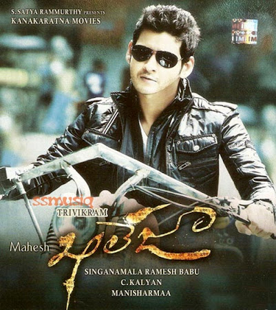 Poster Of Khaleja Full Movie in Hindi HD Free download Watch Online Telugu Movie 720P