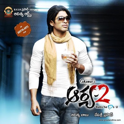 Aarya - 2 songs lyrics online | Download Aarya - 2 Songs ...