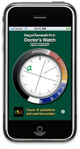 Doctor's Watch