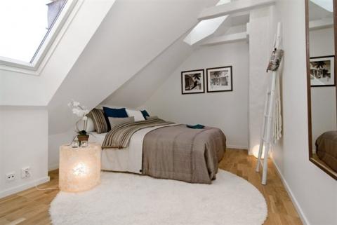 Insp rate dormitorios en buhardillas - Dormitorios en buhardillas ...