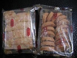 20090504D香港張主席送的奇華餅乾_好吃