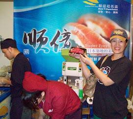 20091015順億超低溫公司參展世貿三館的食品展已回住4次