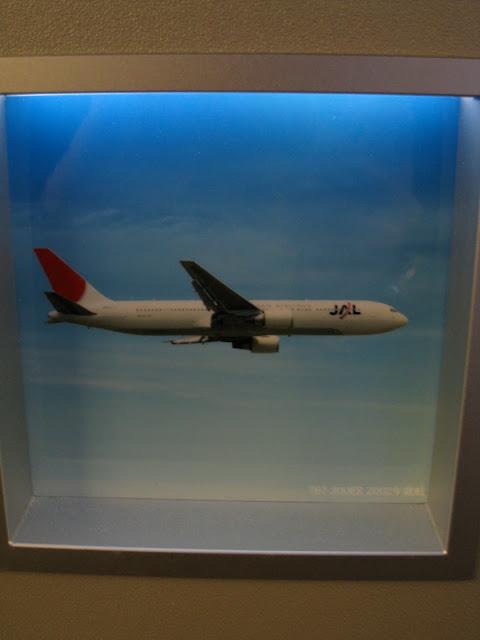Japan Airlines (JAL) Sky Gallery 777-300ER (773) on JL061, Boeing 767-300ER