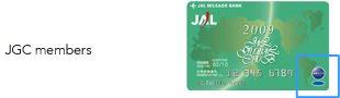 JAL Global Club non-elite member status from April 1 2010